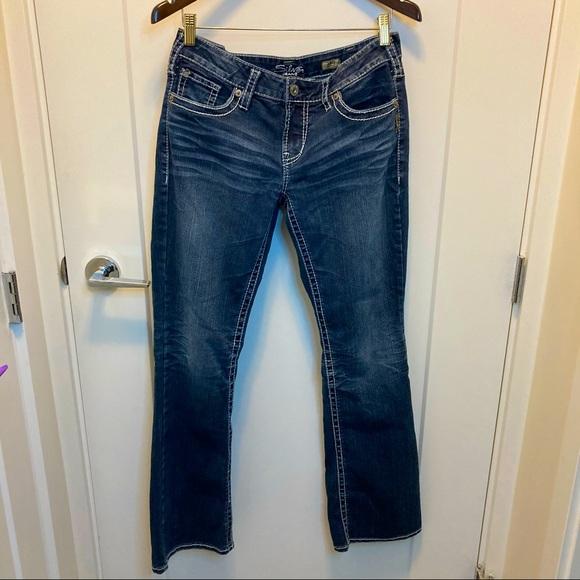 SILVER Aiko Design Jeans Denim Sz 31x33 Boot Cut